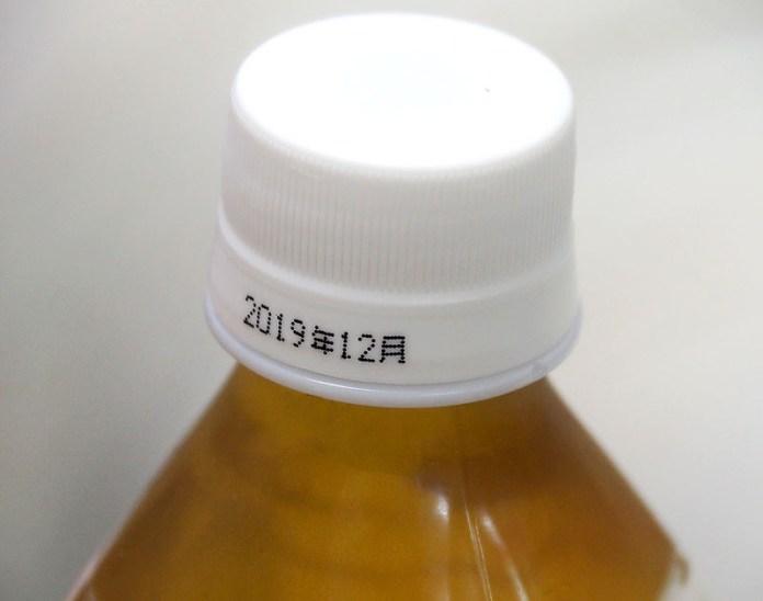 すでに清涼飲料では年月表示の導入が進む