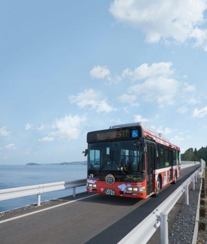 南三陸の新交通「 BRT 」の車両:「南三陸観光協会のHPから借用」
