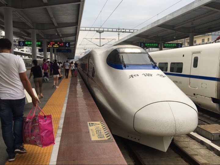 Guilin to Nanning bullet train