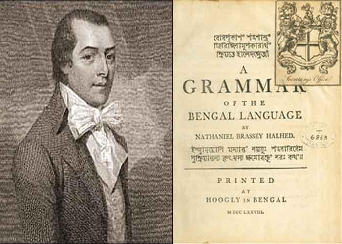 বাঙলা ভাষা