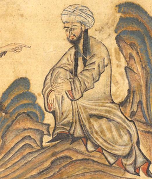 মুহাম্মদ