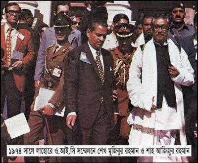 শাহ আজিজুর রহমানের সাথে শেখ মুজিবুর রহমান