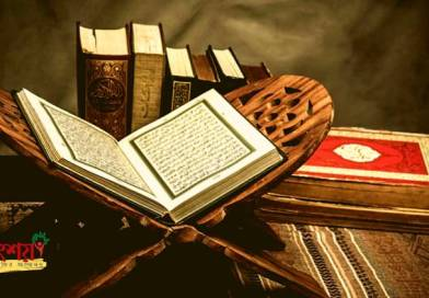 কোরআন সংকলন এবং পরিমার্জনের ইতিহাস