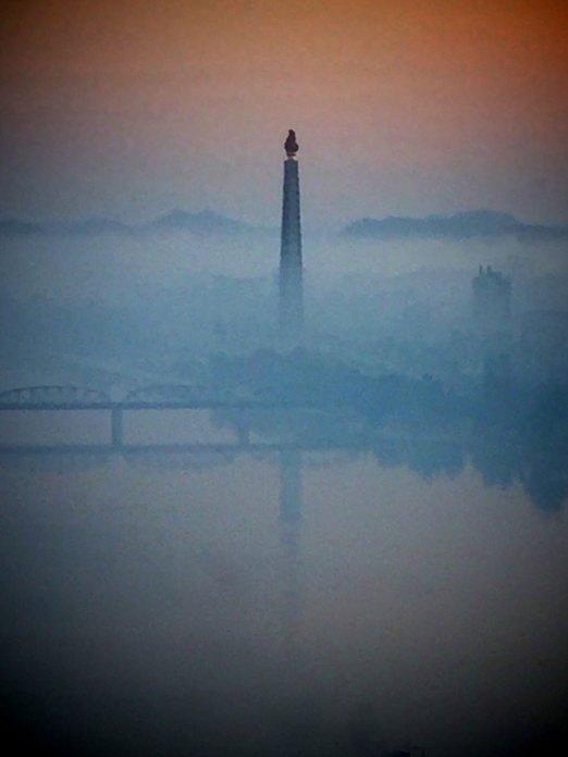 North Korea Mist