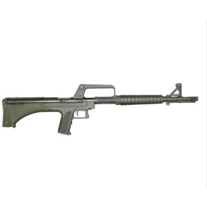 """AirForceOne """"AFO-15/ AFO-16"""" Sidelever Air Rifles in .177 (4.5MM)"""