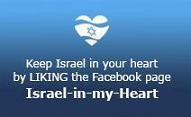 Like Israel in My heart