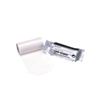 Papier thermique noir et blanc SONY UPP-110HA