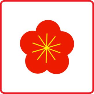 Japán nyelv érdeklődőknek