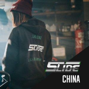 2. SLIDE CHINA