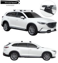 Mazda Cx 9 Roof Rack Cross Bars