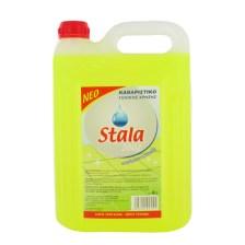 Stala, Καθαριστικό Γενικής Χρήσης με Άρωμα Λεμόνι, 4lt