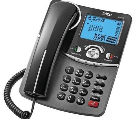 Telco, Τηλέφωνο GCE 6216 , Επιτραπέζιο Αναγνώριση Κλήσεων , Χρώμα Μαύρο.