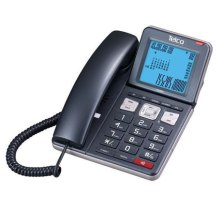 Telco, Τηλέφωνο GCE 6087 , Επιτραπέζιο Ανακλινόμενη οθόνη, Χρώμα Γκρι