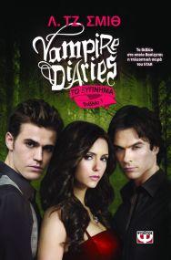 Vampire Diaries 1, Το Ξυπνημα της Λ. Τζ. Σμιθ