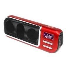 Φορητό Ραδιόφωνο-Media Player F&U PMP21411, USB, Card Reader, Κόκκινο
