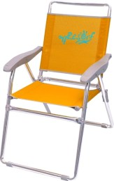 Myresort Καρέκλα Αλουμινίου Παραλίας & Κήπου Text, Χρώμα Πορτοκαλί (141-6814)
