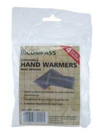 Compass Hand Warmer (21393)