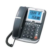 Σταθερό Τηλέφωνο Telco GCE 6122 Μαύρο