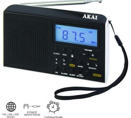Φορητό Ραδιόφωνο Παγκοσμίου Λήψεως Akai AKAI AWBR-305