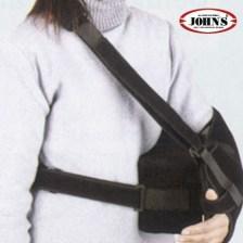 Μαξιλάρι Απαγωγής Ακινητοποίησης Ώμου John's 23975 Μέγεθος L