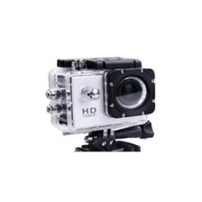 Κάμερα Με Καταγραφή Realsafe MDS-100
