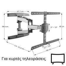 Βάση Κυρτής Τηλεόρασης 32-35 Osio OSM-5836