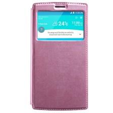 Θήκη Book KLD Sun για LG G4 Ροζ (KLDSUNG4PK)