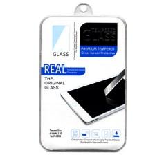 Προστατευτικό Τζάμι Οθόνης Plus One για Apple iPad Mini 4 (0009093161)