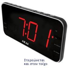 Ψηφιακό Ξυπνητήρι με Ραδιόφωνο & USB Akai ACR-3899