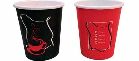 Ποτήρι Χάρτινο 8oz Κόκκινο-Μαύρο Σετ 50τμχ Home&Style 236412-20