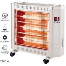 Θερμάστρα Χαλαζία με Υγραντήρα, Ανεμιστήρα & Ρόδες Osio H-5208FG 2400w