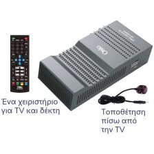 Ψηφιακός Δέκτης Mpeg-4 DVB-T/T2 Full HD Osio OST-2650MD