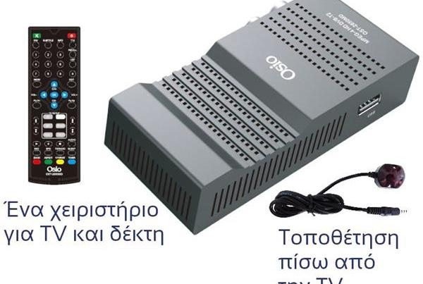 Ψηφιακός Δέκτης Mpeg-4 DVB-T/T2 Full HD Osio OST-2650MD