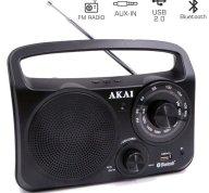 Akai APR-85BT Φορητό Αναλογικό Ραδιόφωνο με Bluetooth, USB & Aux-In