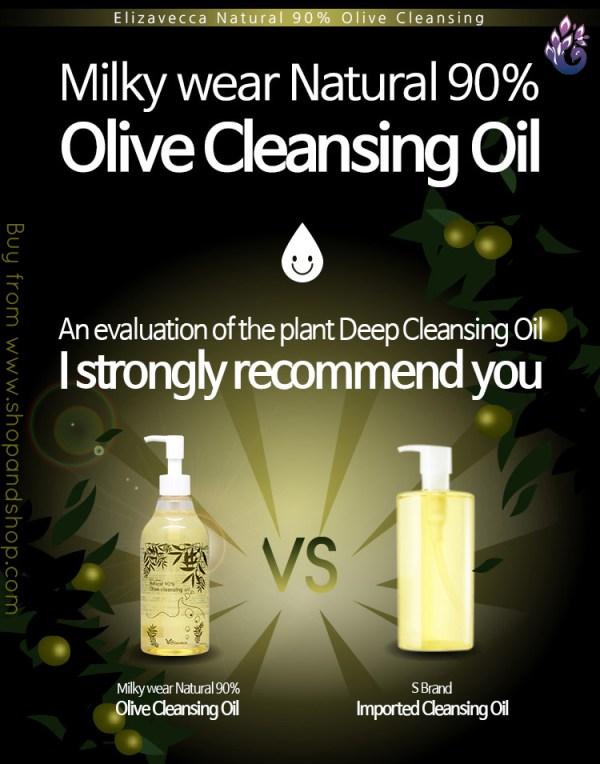 elizavecca-milky-wear_natural-Olive_cleansing_oil_shopandshop