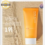 Apieu-Pure-Block-Daily-Sun-Cream-shopandshop-3