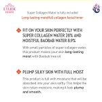 Etude_House_Moistfull_Collagen_facial_Toner_shopandshop_4