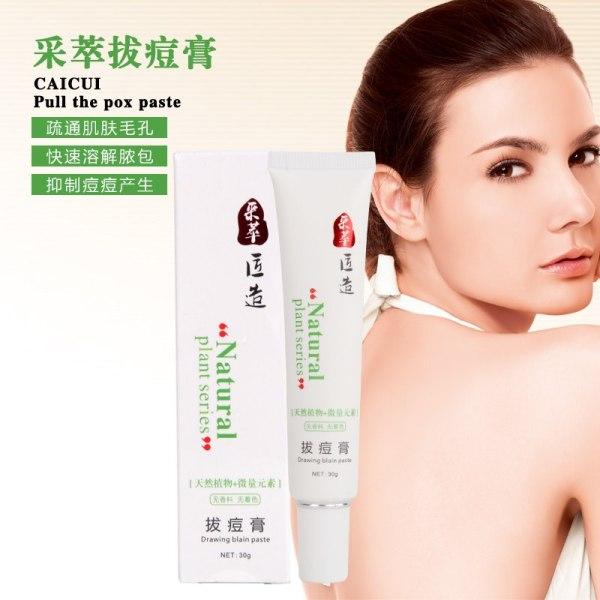 Natural-plant-series-Drawing-blain-paste-Acne-Treatment-To-prevent-acne-production-Repair-damaged-skin-shopandshop