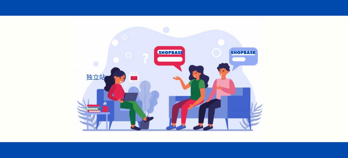 ShopBase與Shopify有什么區別? - ShopBase Blog