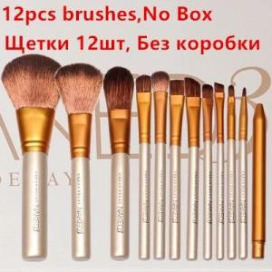 2018 New 12Pcs Nake  Brushes Cosmetics tools NK3 Rose Gold Set Tool Pinceis - ShopeeBazar
