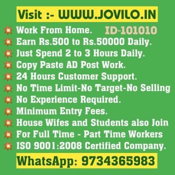 DATA ENTRY JOB, INTERNET JOB, AD POSTING JOB, WORK FROM HOMECOPY PASTE JOB, HOME BASED JOB, FORM FILLING JOB - WWW.JOVILO.IN