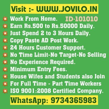 DATA ENTRY JOB, INTERNET JOB, AD POSTING JOB, WORK FROM HOMECOPY PASTE JOB, HOME BASED JOB, FORM FILLING JOB - WWW.JOVILO.IN