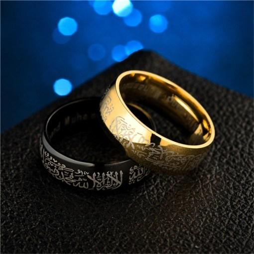 Muslim Arabic Rings
