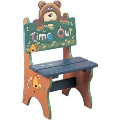 Kids Time Out Chair Back Support For Office Staples Teamson Safari Bear Chairs And Play