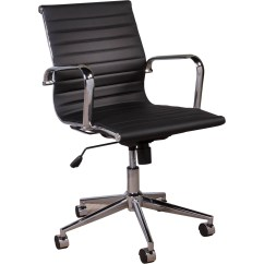 Zeta Desk Chair Fun Chairs For Kids Rooms Whalen Managers Office More Shop The Exchange