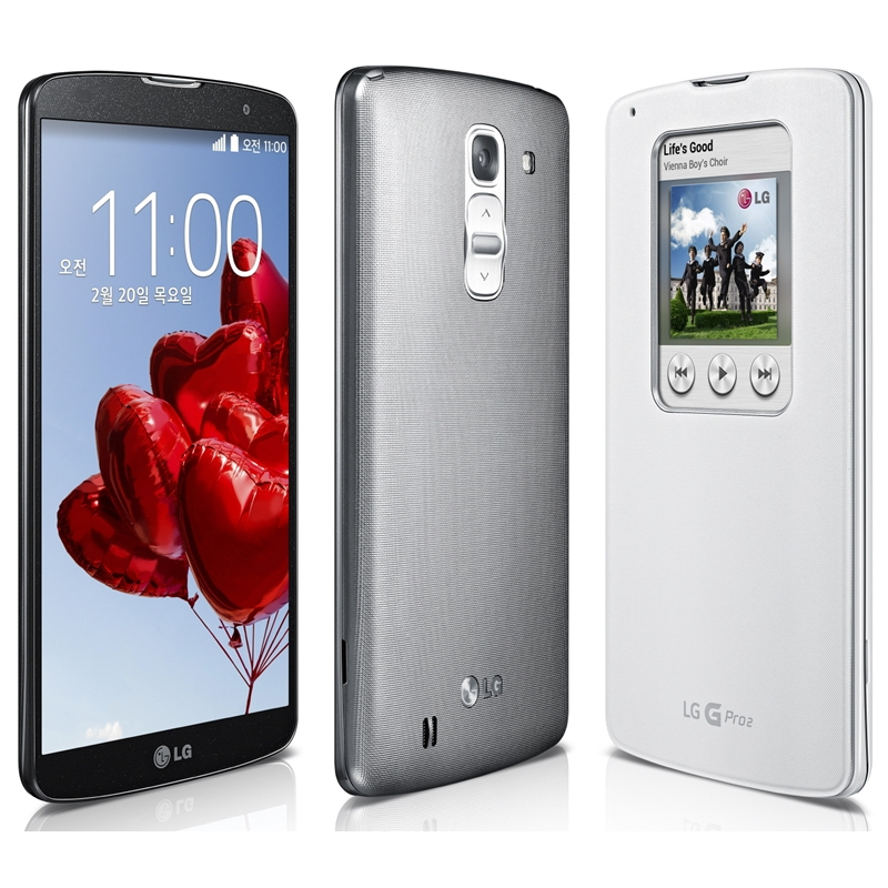 LG G Pro 2 Available in pakistan| LG G Pro 2 price in pakistan