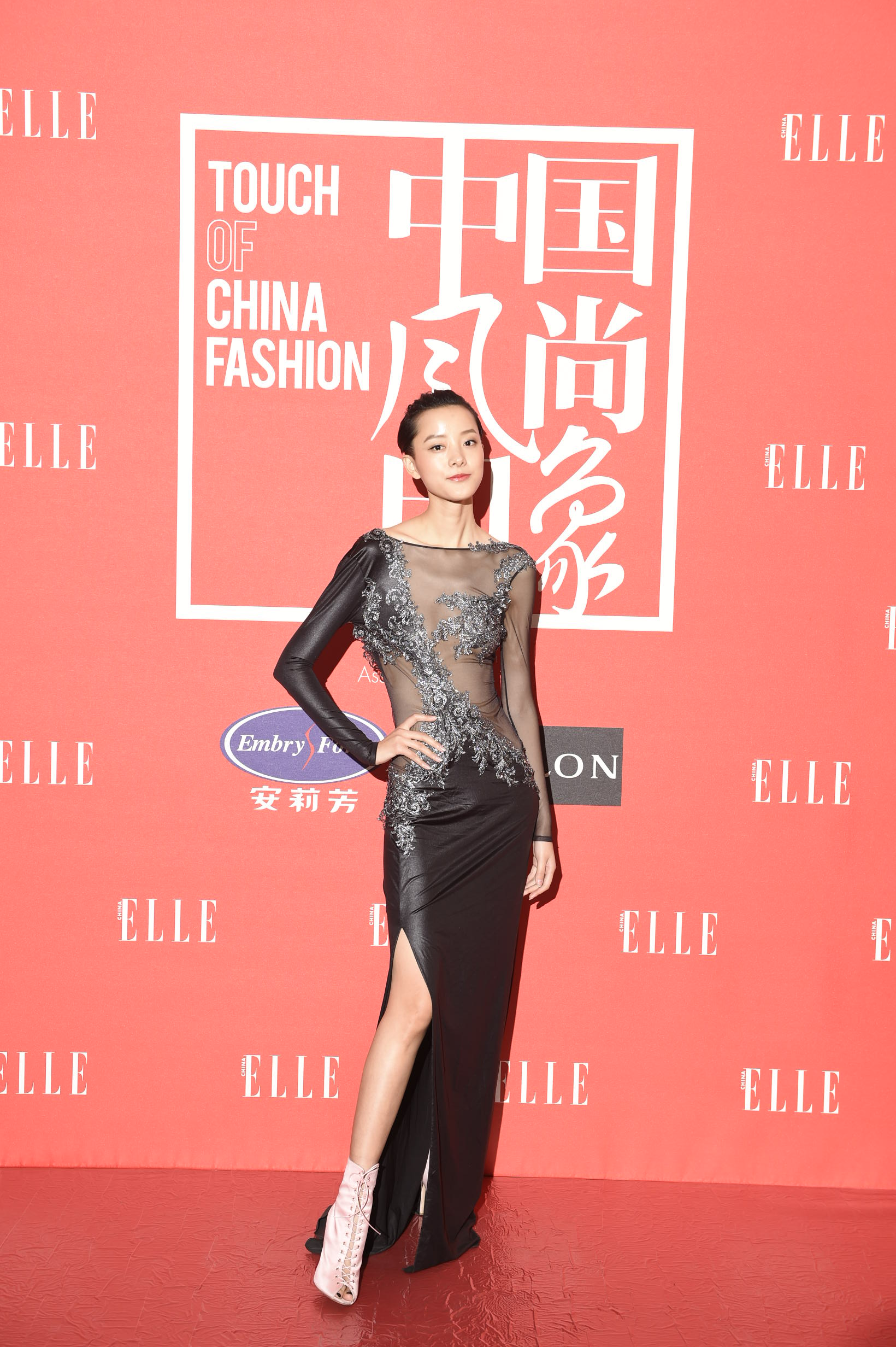A touch of China fashion Elle porta il design cinese sulla scena mondiale  Shopping Milano Roma