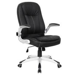 Nursery Chair Australia Wheelchair Qatar Ergonomic Adjustable High Back Pu Leather Executive Office With Arm Rests - Black Online ...