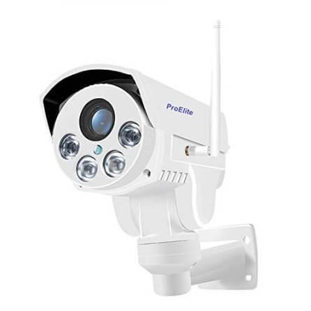 CP Plus Intelli Eye Full HD CCTV Camera Kit - Best CCTV Cameras in India