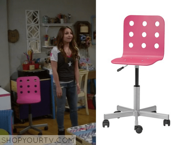 ikea jules chair gold covers for rent young and hungry sofia gabi s pink shop your tv it is the
